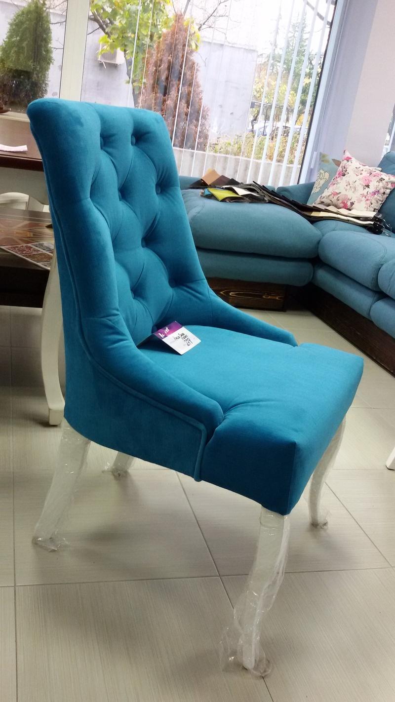 "стол ""Сидни класик"""